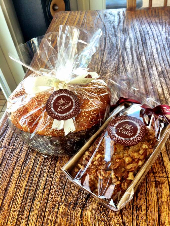 Challah & Honey Cake received from my Dallal, my favorite bakery in Tel Aviv