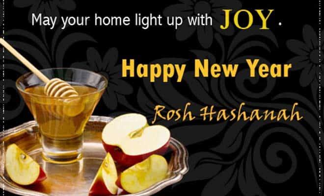 Rosh Hashana Cover